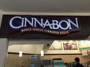 cinnabon シナボン