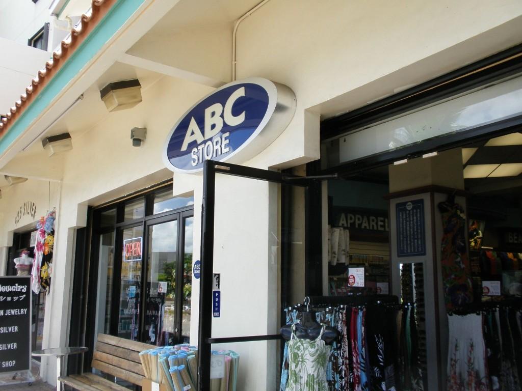ABCストア
