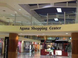 agana shopping center アガニャショッピングセンター
