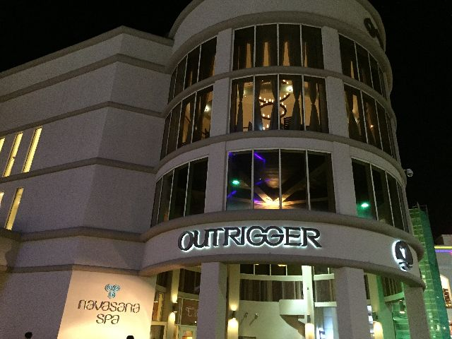 グアムのアウトリガーホテル外観
