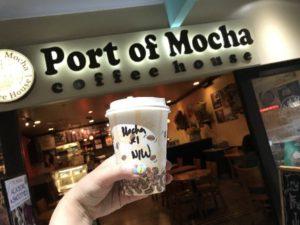 port of mocha