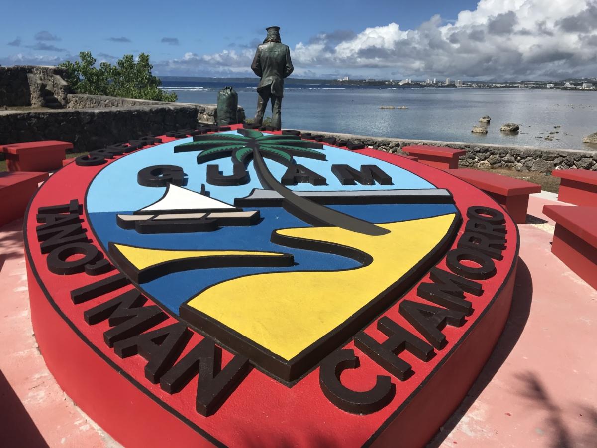 グアム政府